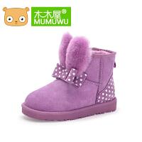 木木屋女童雪地靴2016冬季新款公主中筒靴中大童加厚保暖防滑棉鞋