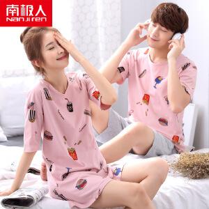 南极人韩版纯棉情侣睡衣夏天短袖套装男士女士夏季薄款休闲家居服