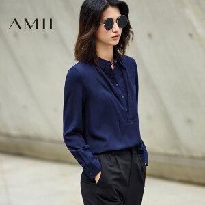 【预售】Amii2017春装新款直筒纯色立领纽扣双层半开襟衬衫女