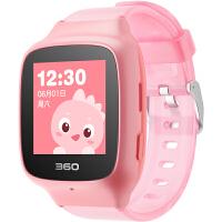 360儿童电话手表SE2代小学生女孩GPS定位手表防丢智能男孩电子表