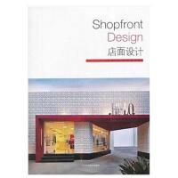 Shopfront Design 店面设计 室内设计 商业空间 空间设计