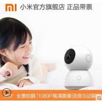 小米米家小白摄像机智能微型家用远程监控无线夜视高清网络摄像头