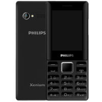 Philips/飞利浦 E170 长待机直板按键备用机 移动大声老人手机