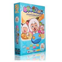 正版喜羊羊与灰太狼dvd喜洋洋灰太狼儿童动画片光盘卡通片