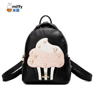 Miffy/米菲2017春夏新品双肩包珍珠亮片甜美背包 日韩女包包潮