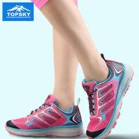 【新品】Topsky/远行客户外情侣款越野跑鞋网面舒适透气耐磨徒步休闲跑鞋