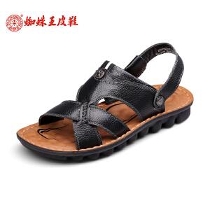 蜘蛛王男凉鞋2017夏季男士露趾透气真皮沙滩鞋休闲舒适两用凉拖鞋