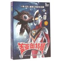 DVD盖亚奥特曼(第5-8集)