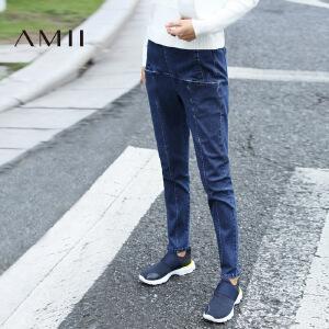 【AMII超级大牌日】[极简主义]2017年春装新品宽松大码高腰水洗牛仔裤女直筒长裤子