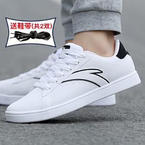 安踏板鞋男鞋秋季鞋子2017新款滑板鞋韩版潮休闲鞋透气运动鞋
