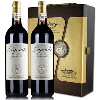 法国原瓶原装进口 拉菲传奇梅多克干红葡萄酒 2011年礼盒装 750ml*2