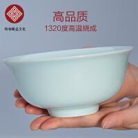 格物|青白饶玉碗6英寸青白瓷汤碗面碗粥碗饭碗景德镇陶瓷健康餐具