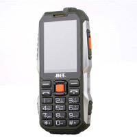 【礼品卡】  佰灵通6800+ 2.4寸触屏充电宝三防老人手机带震动微信QQ超长待机老人机
