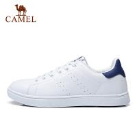 【热款直降】camel骆驼百搭时尚滑板鞋情侣款休闲鞋小白鞋男女