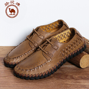 骆驼牌 春季新款纯色系带日常休闲男士皮鞋潮流耐磨牛皮男鞋子