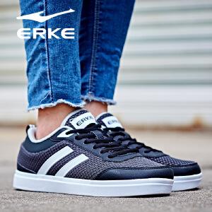 鸿星尔克运动鞋女正品撞色拼接透气减震耐磨女子网球鞋
