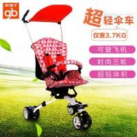 【当当自营】好孩子婴儿伞车 手推车 goodbaby超轻便折叠儿童推车童车D888系列D888-L302RO