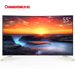 长虹(CHANGHONG)55G6 55英寸 曲面4K HDR 超清智能液晶平板电视(黑色)