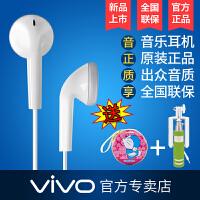 步步高vivo XE100原装耳机线控通用X6S x7plus安卓音乐手机耳机