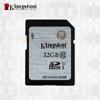 【当当自营】 Kingston 金士顿 SD10VG2/32G SD存储卡 灰色