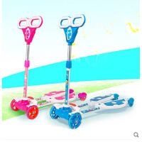 儿童四轮蛙式滑板车宝宝扭扭车2-3-6岁小孩滑滑车摇摆车剪刀车