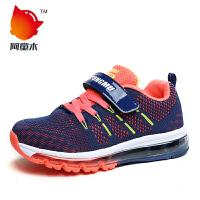 阿童木儿童单鞋新款小孩透气鞋跑步鞋运动鞋男女童鞋