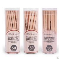 晨光文具木杆铅笔HB/2H/2B六角形儿童考试铅笔50支装AWP30411
