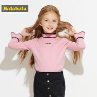 巴拉巴拉童装女童毛衣中大童毛衫儿童秋装2017新款针织衫半高领
