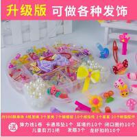 儿童串珠玩具批发穿珠子手链项链升级款带发饰女孩益智手工材料包