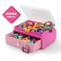 新品600粒波普百变串珠 儿童diy手工益智过家家项链玩具 女孩礼物