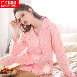 红豆居家睡衣女秋季长袖薄卡通全棉亲子睡衣纯棉家居服套装