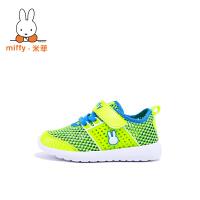 Miffy米菲女童男童运动鞋夏季中小童网面网鞋透气鞋子儿童跑步鞋