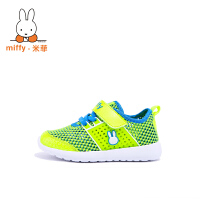 Miffy米菲女童男童运动鞋夏季中小童网面网鞋透气鞋子儿童跑步鞋 AX011