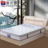 [当当自营]富安娜 乳胶床垫 远红外线负氧离子乳胶床垫 森睡养眠乳胶床垫 白色 150*200*25