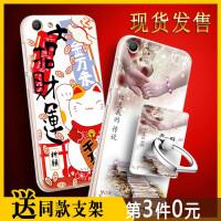 【包邮】VIVOx9手机壳 VIVOx9手机保护壳硅胶软浮雕男女卡通壳
