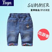 【满200-100】TAGA童装 男童短裤中大儿童牛仔短裤六分裤2017夏装新款牛仔裤