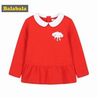 巴拉巴拉童装女童T恤小童宝宝长袖秋装2017新款儿童翻领公主甜美