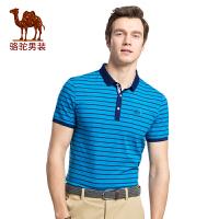 骆驼男装 2017年夏季新款翻领条纹POLO衫商务休闲男青年短袖T恤衫