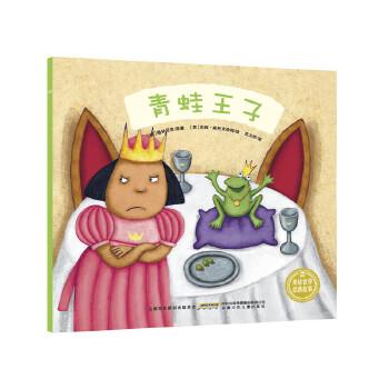 美绘世界经典故事(注音版):青蛙王子 【德】格林兄弟 原著 9787539785066