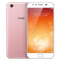 【礼品卡】VIVO X9 手机 全网通4G智能手机 前置双摄 全网通4G智能手机 超薄指纹解锁正品 vivo x9