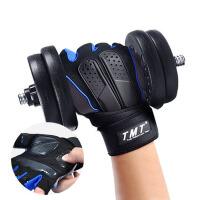 男士女运动手套半指护腕健身房器械单车举重哑铃透气健身手套