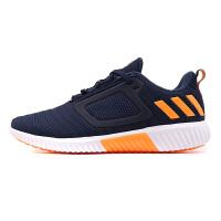Adidas阿迪达斯女鞋 清风系列运动休闲透气跑步鞋 CG3693 现
