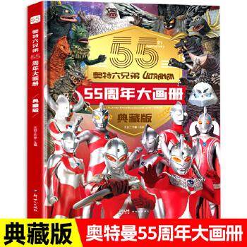 小猪佩奇动画故事书(第3辑)(10册套装)