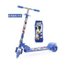 迪士尼儿童滑板车闪光三轮童车可折叠踏板车