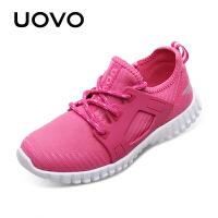 UOVO2017秋季童鞋男童新款跑步鞋网面透气儿童运动鞋小学生休闲鞋 波特兰
