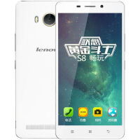 Lenovo/联想 A5600 黄金斗士S8畅玩 移动联通双4G 双卡手机