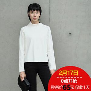 Amii[极简主义]2017春装新品休闲纯色立领长袖套头卫衣女11682848