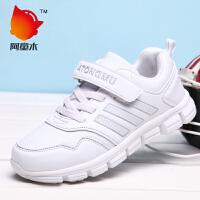 阿童木童鞋2017春夏季新款儿童白色运动鞋男童板鞋中小女童休闲鞋