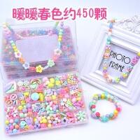 diy儿童串珠玩具益智手工制作材料宝宝穿珠子小女孩项链手链礼物