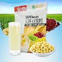 冬梅豆浆粉 五谷豆浆粉 非转基因豆粉早餐 豆奶粉速溶食品300g/袋